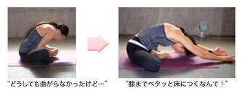 bodyworktheory001.jpg