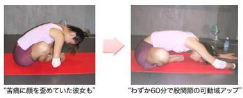 bodyworktheory003.jpg